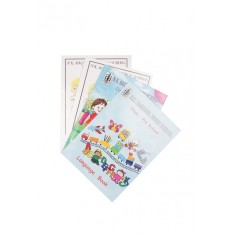 Nursery Book Set