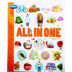VIKAS ALL IN ONE BOARD BOOK (HINDI)