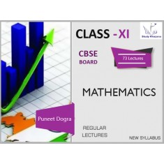 Mathematics  XI Class (CBSE Board)SD Card