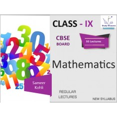 Mathematics IX Class (CBSE Board)Pendrive/USB