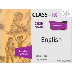 English IX Class (CBSE Board)Pendrive/USB
